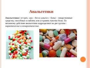 Проверь себя: применение лекарственных средств, находящихся в автомобильной а