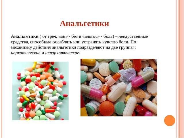 Проверь себя: применение лекарственных средств, находящихся в автомобильной а...