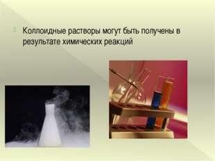 Коагуляция – явление слипания коллоидных частиц и выпадения их в осадок – наб