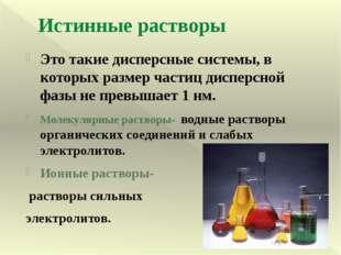 Используемые интернет-ресурсы Химия для всех: иллюстрированные материалы по о