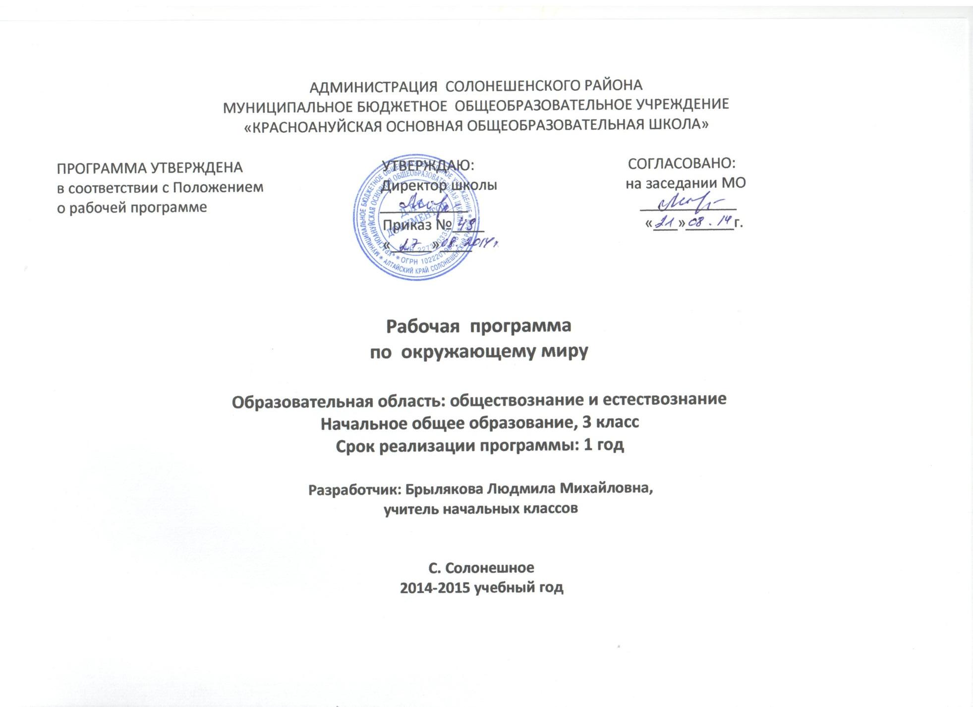 C:\Users\Людмила\Desktop\р3.jpeg