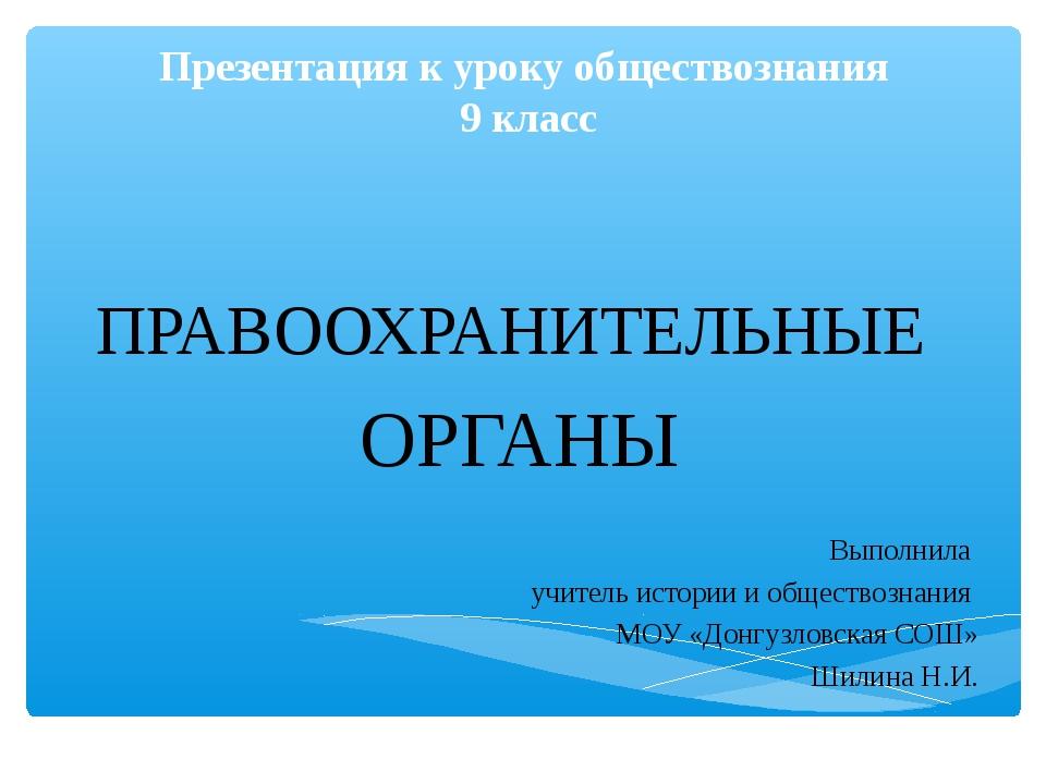 презентация для тифлопедагогов