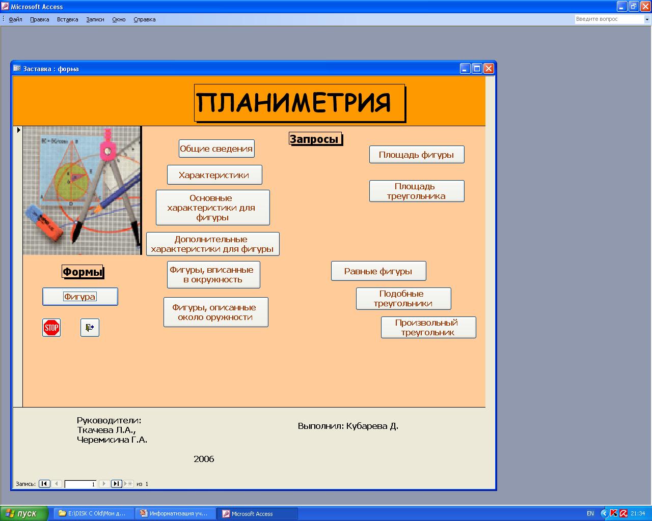 hello_html_33e002e7.png