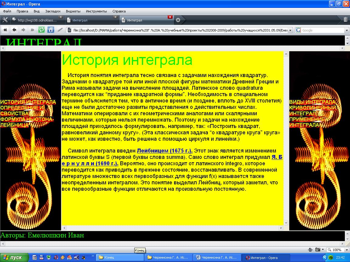 hello_html_46ea19f7.png