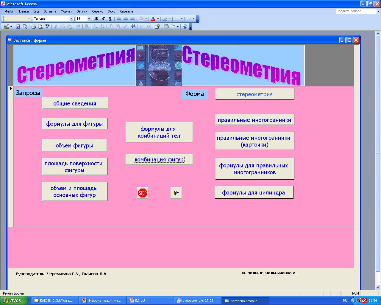 hello_html_7d5cf2c5.png