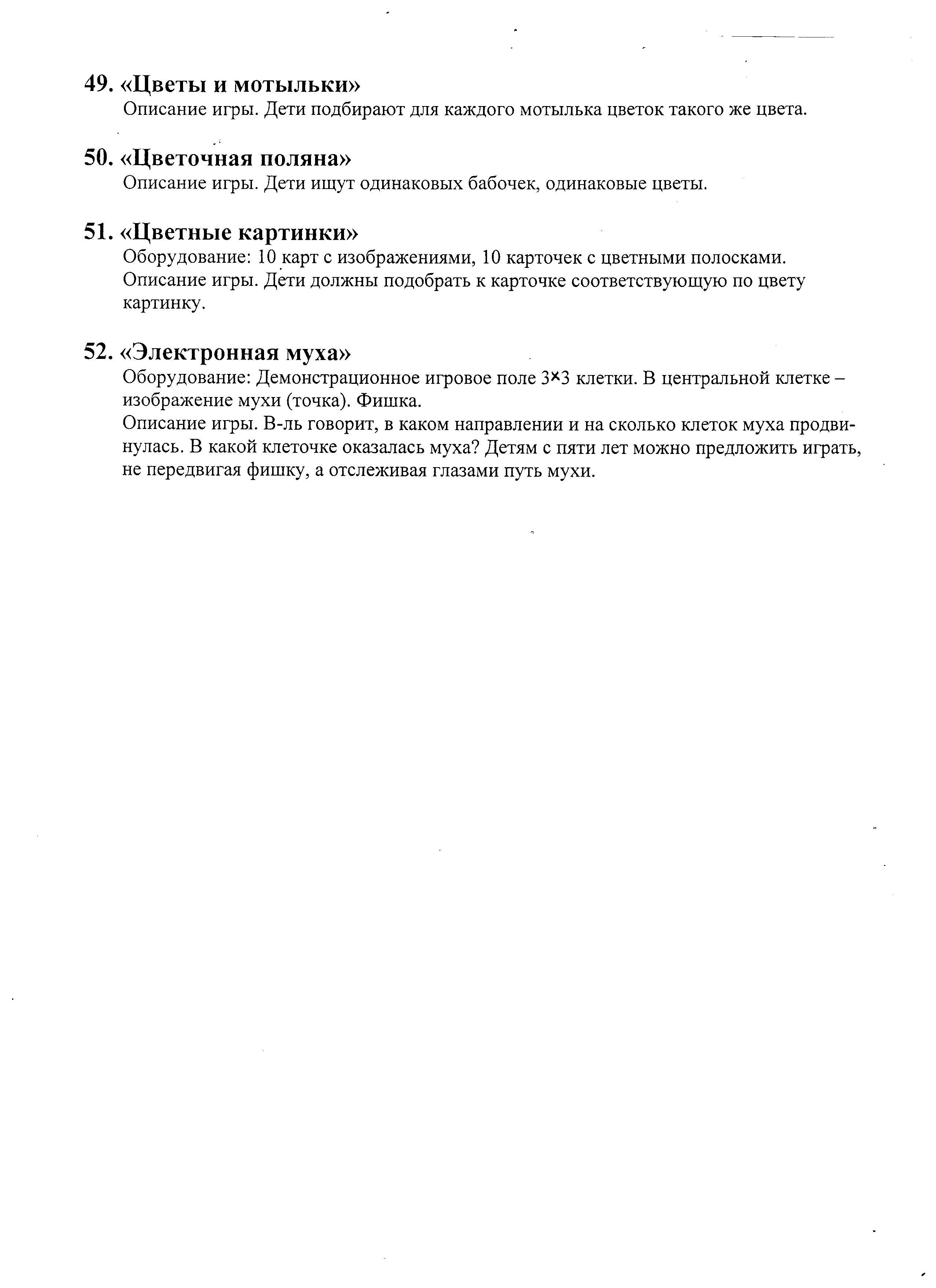 hello_html_13c99c65.jpg