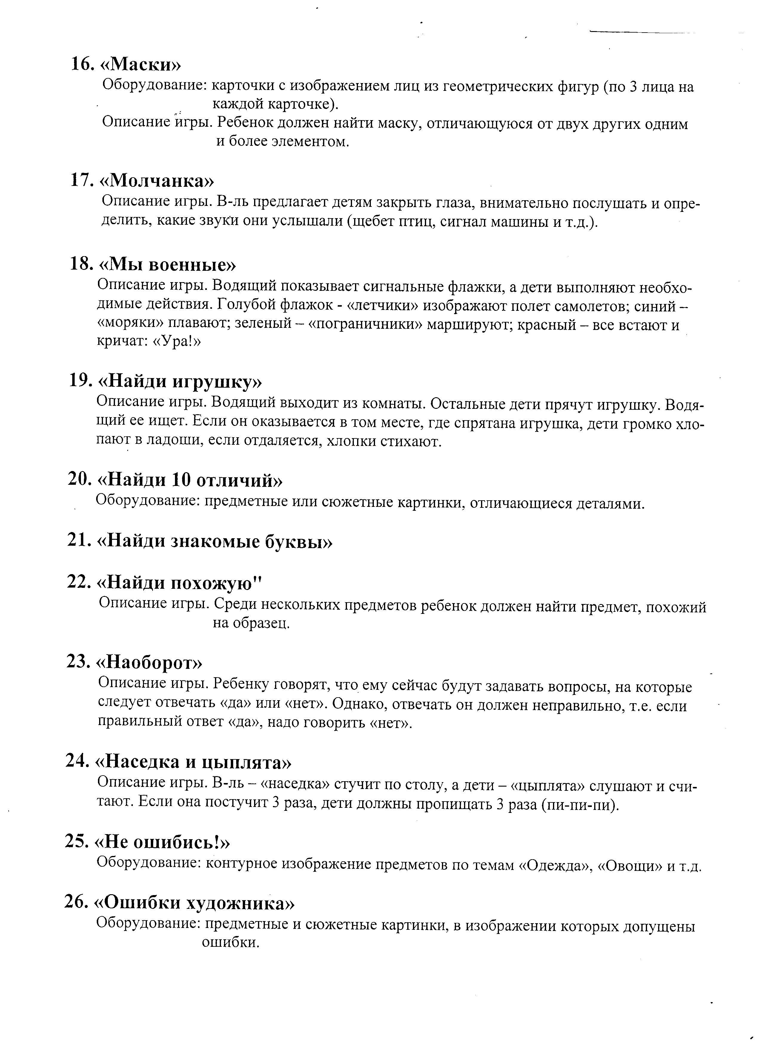 hello_html_4bde7c34.jpg