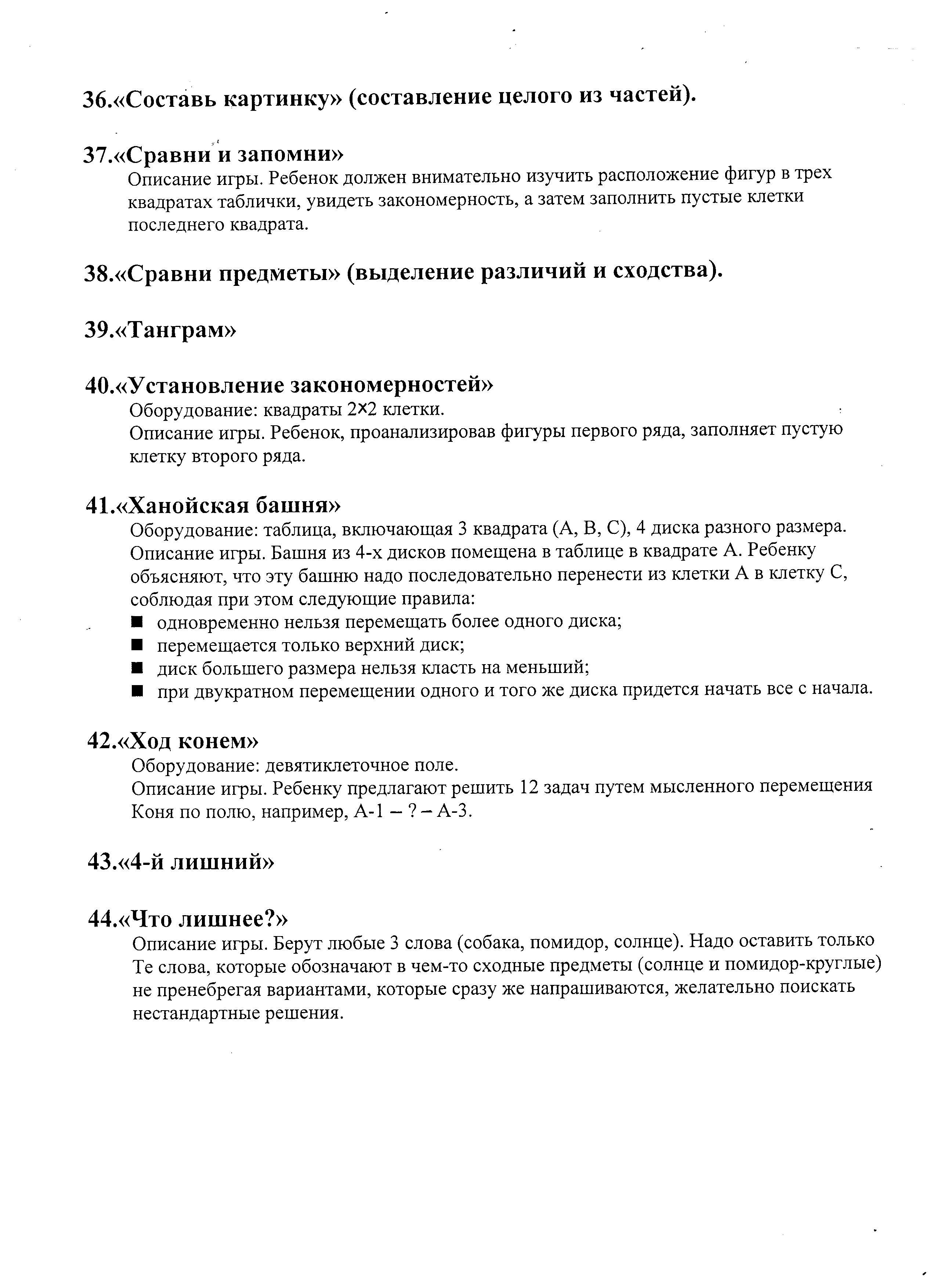 hello_html_4c730273.jpg