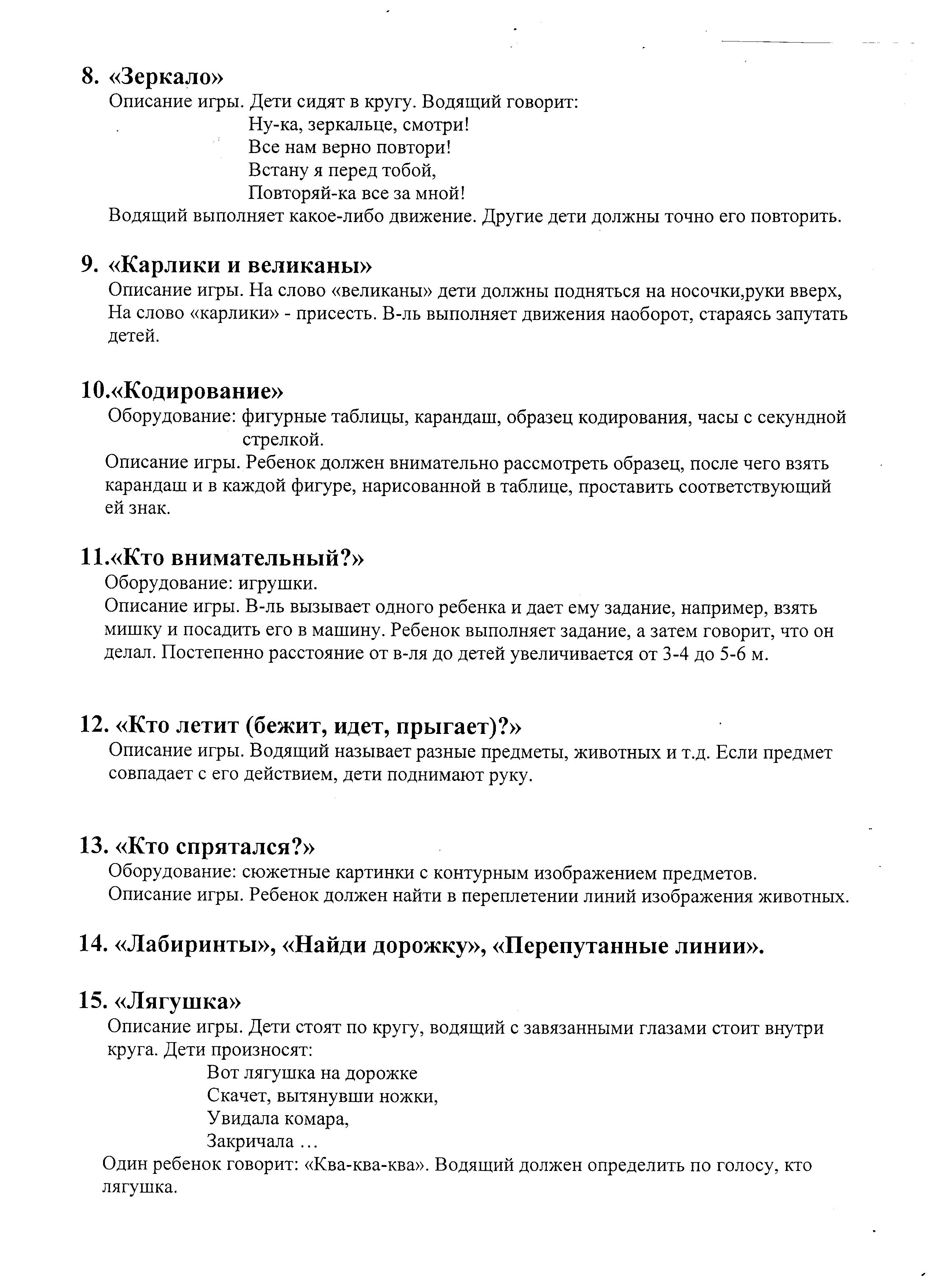 hello_html_m7ab196c2.jpg