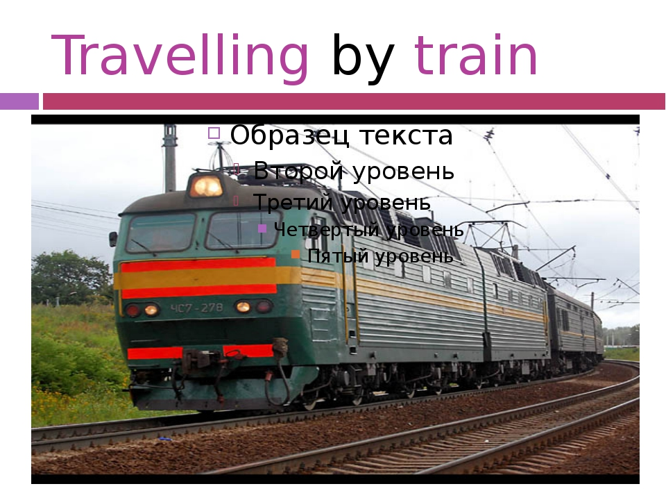 Travelling by train
