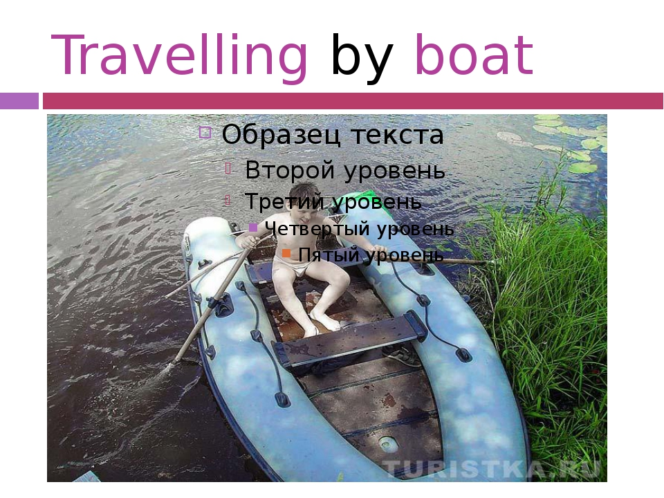 Travelling by boat