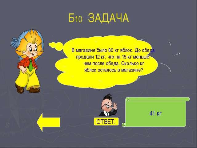 Е1 Комбинаторика 22,25,28, 52,55,58, 82,85,88 Запишите в порядке возрастания...