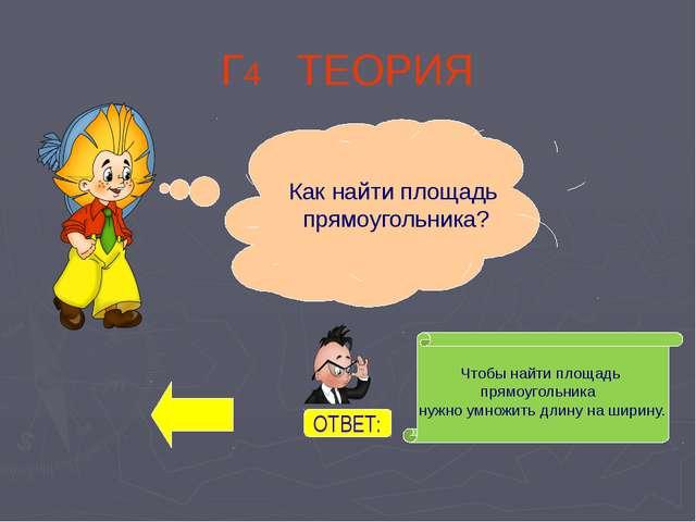 Ж3 Единицы измерения 56 часов Сколько времени спит человек, в неделю, если из...