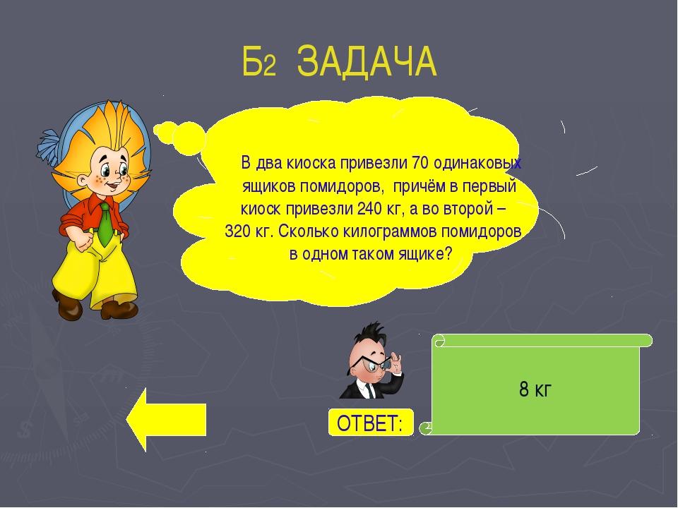 Ж5 ПРИМЕР 607903 Выполните деление: ОТВЕТ: