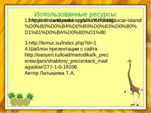 1.http://miroland.com/republic-of-madagascar-island/ 3.http://lemur.su/index