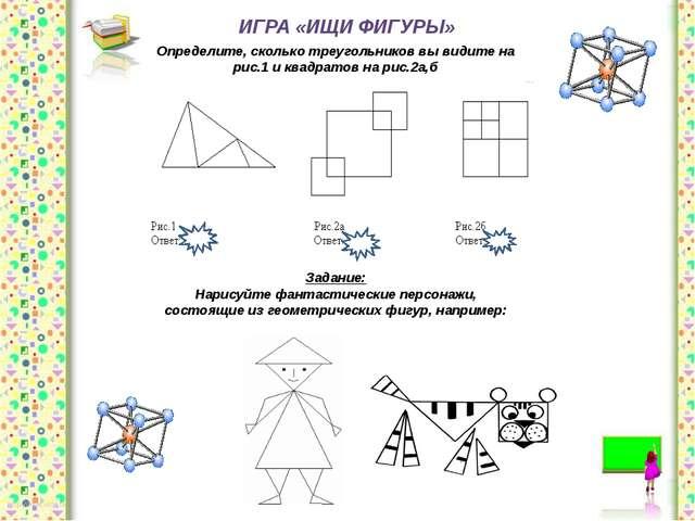 Решебник по Математике 3 Класс Моро Бантова Бельтюкова Волкова 2 Часть