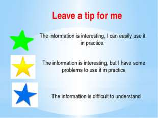 Leave a tip for me The information is interesting, I can easily use it in pra