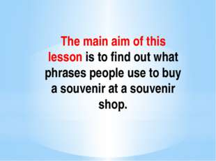 The main aim of this lesson is to find out what phrases people use to buy a s