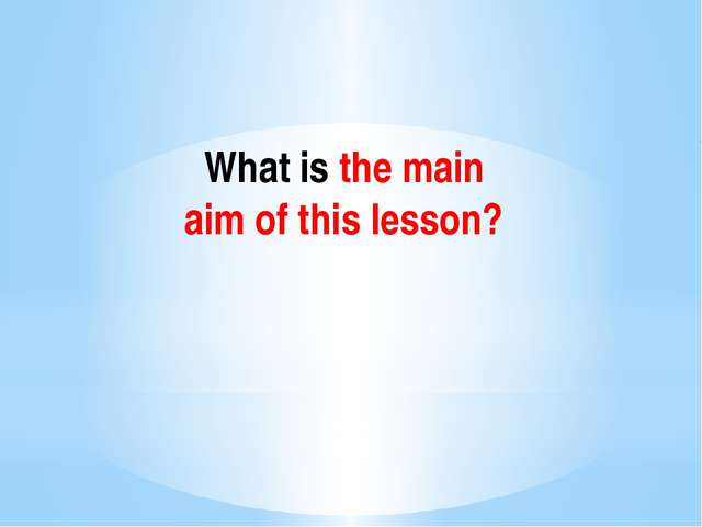 What is the main aim of this lesson?