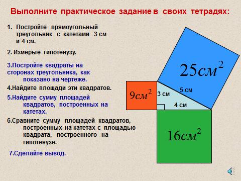 hello_html_23eb8326.png