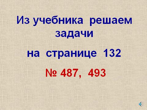 hello_html_2b1315e5.png