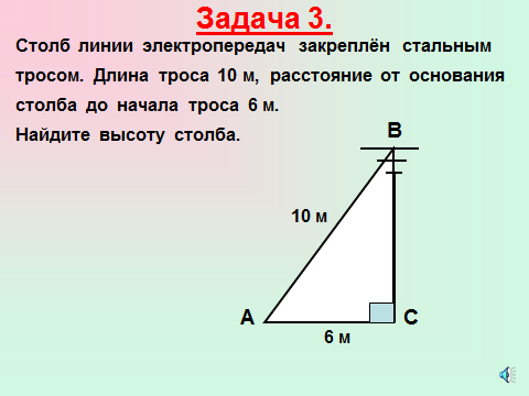 hello_html_m2d7b1c62.png