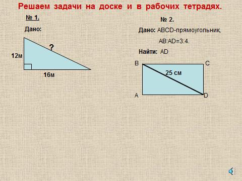 hello_html_m63c3eb5.png