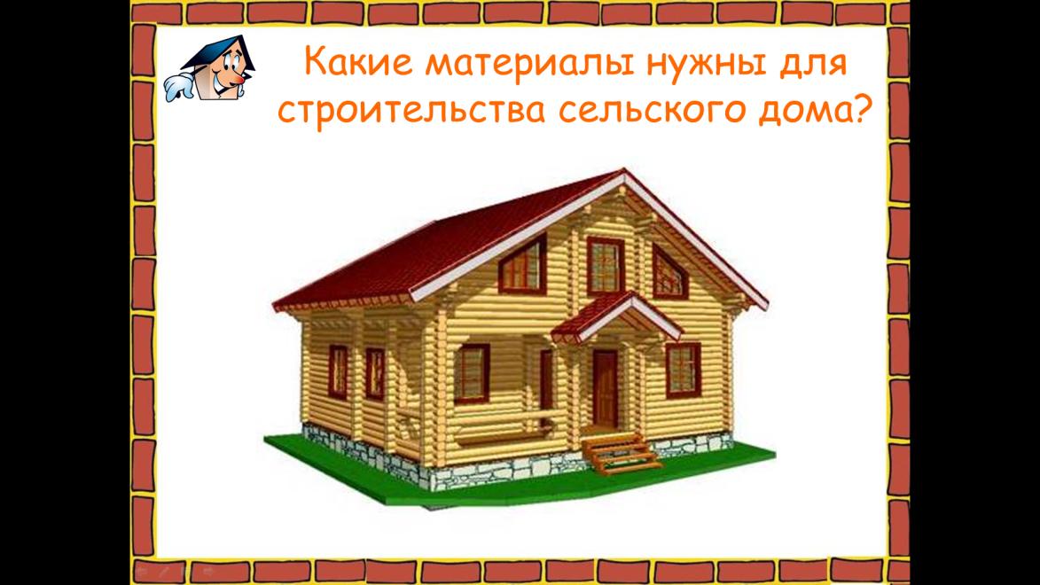 hello_html_2bdc5e66.png
