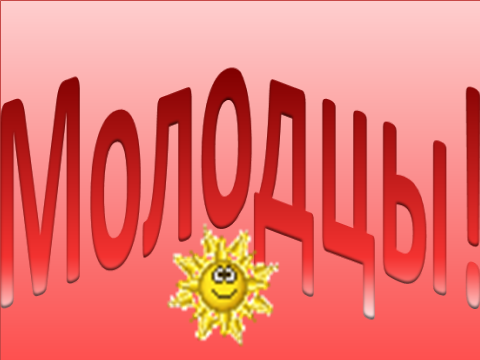 hello_html_m60086b80.png