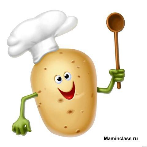 http://www.maminclass.ru/uploads/posts/2013-03/1364483119_kartofel.jpg