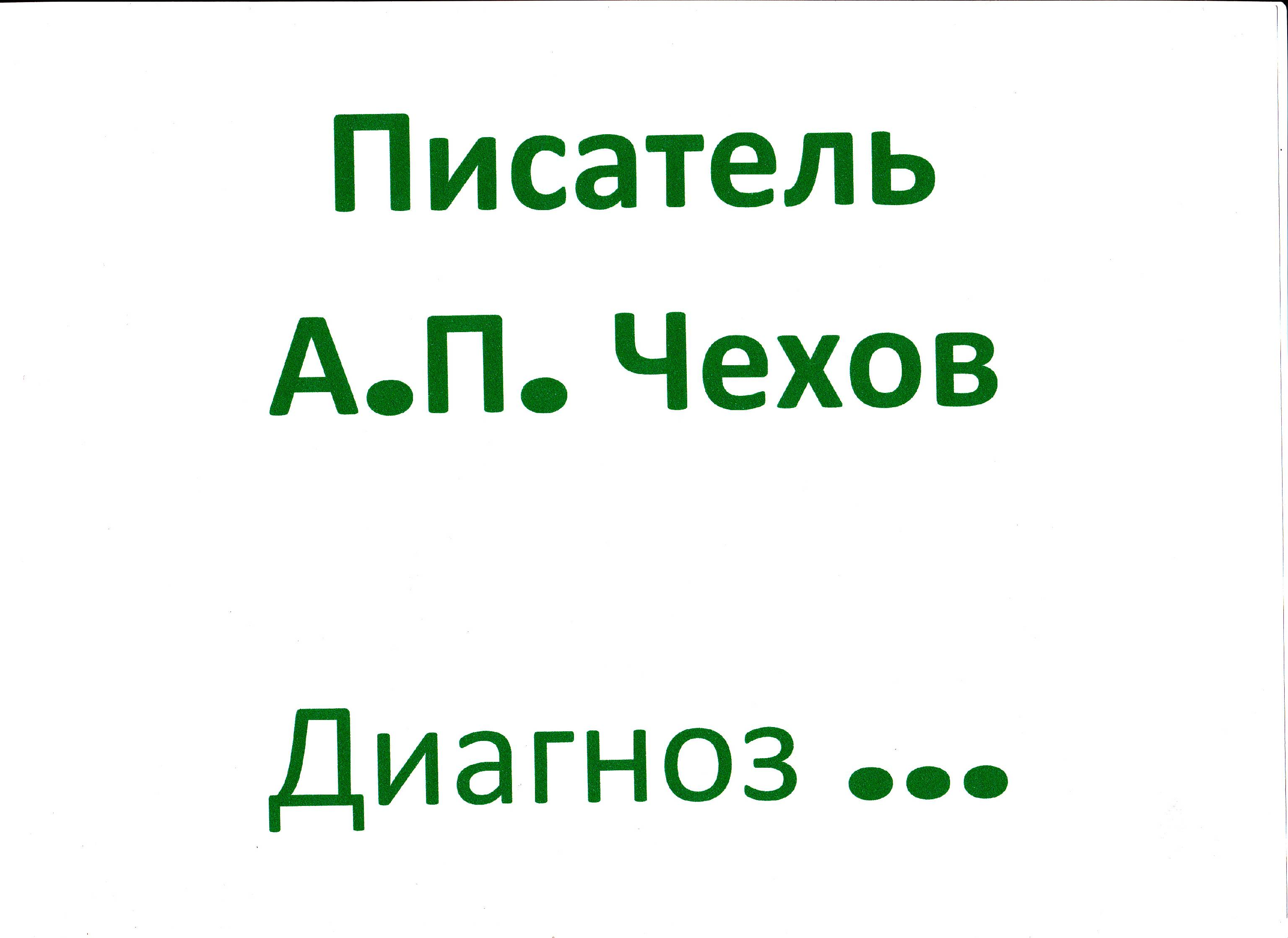 hello_html_691548a.jpg