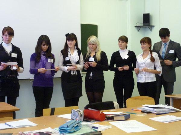 Мастер-класс для молодых преподавателей