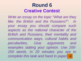 "Round 6 Creative Contest Write an essay on the topic ""What are they like: th"