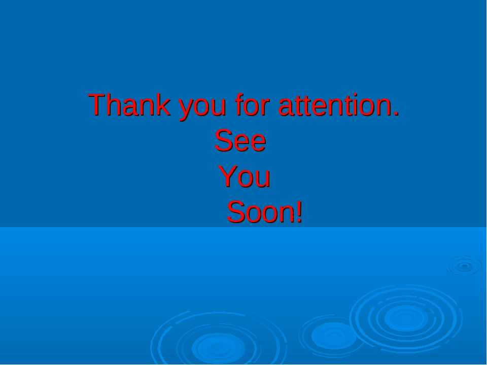Thank you for attention. See You Soon!