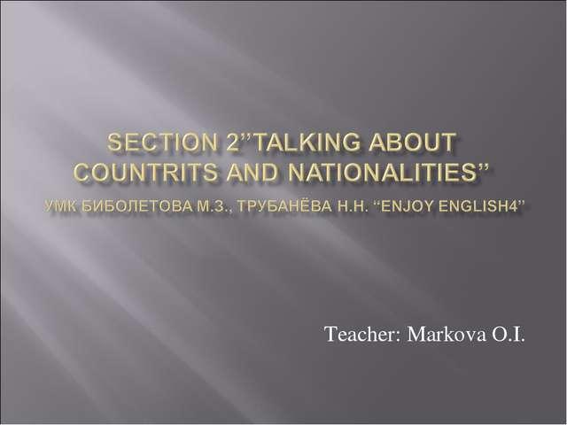 Teacher: Markova O.I.