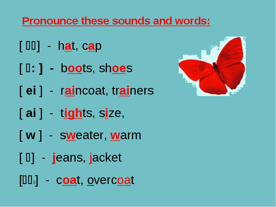 Pronounce these sounds and words: [ U ] - hat, cap [ H: ] - boots, shoes [ ei...