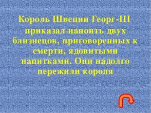 """В знаменитой кинокомедии Гайдая «Операция """"Ы"""" и другие приключения Шурика»"""