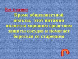 В Таджикистане им теперь разрешено приходить на работу в галошах (распростран