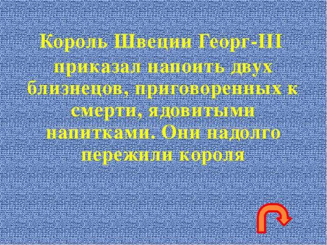 """В знаменитой кинокомедии Гайдая «Операция """"Ы"""" и другие приключения Шурика»..."""