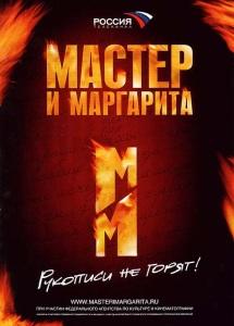 http://masterimargo.ru/files/film.jpg