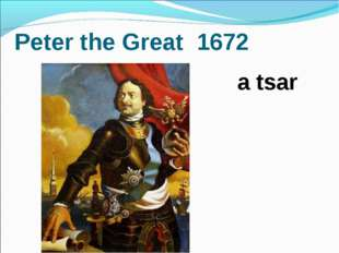Peter the Great 1672 a tsar