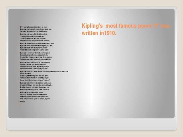 Kipling's most famous poem 'If' was written in1910. If Are losing theirs and...