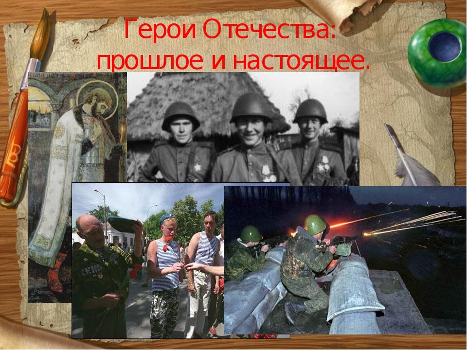 Стих к дню 9 декабря героев отечества 16 фотография