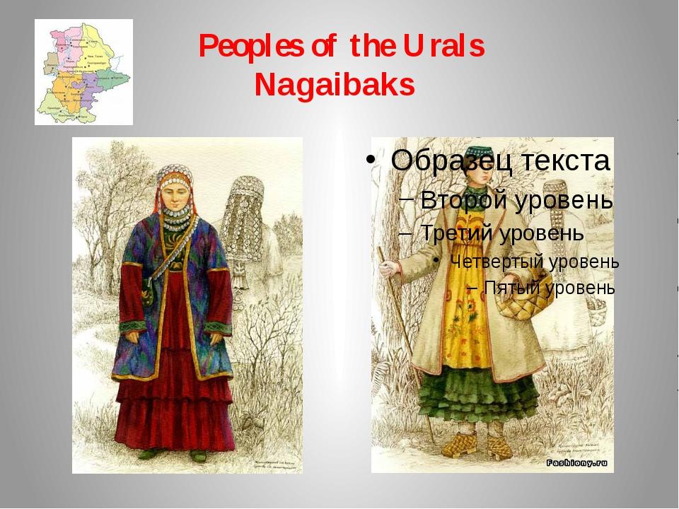 Peoples of the Urals Nagaibaks