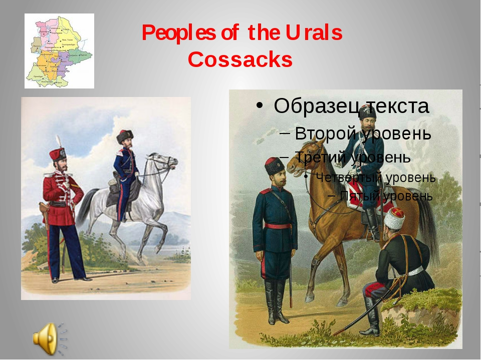 Peoples of the Urals Cossacks