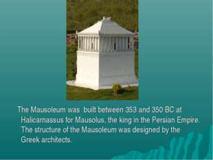 The Mausoleum was built between 353 and 350 BC at Halicarnassus for Mausolus