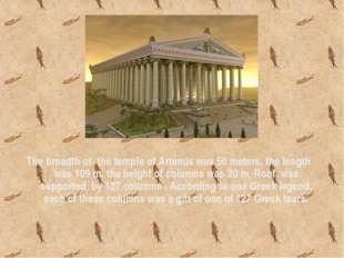 The breadth of the temple of Artemis was 50 meters, the length was 109 m, the