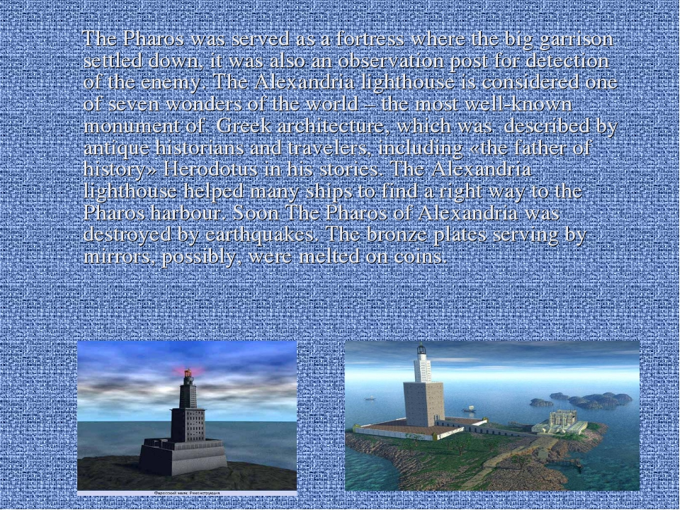 The Pharos was served as a fortress where the big garrison settled down, it...