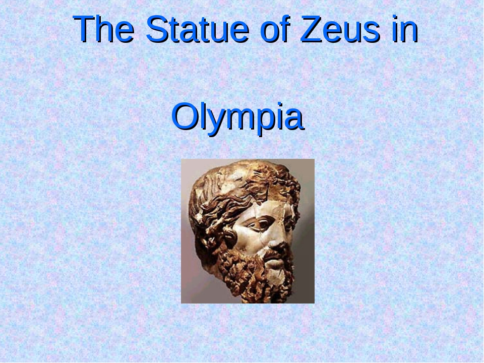 The Statue of Zeus in Оlympia