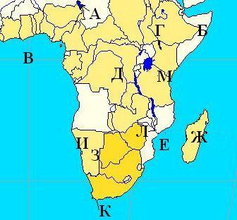 Африка продолж жизни
